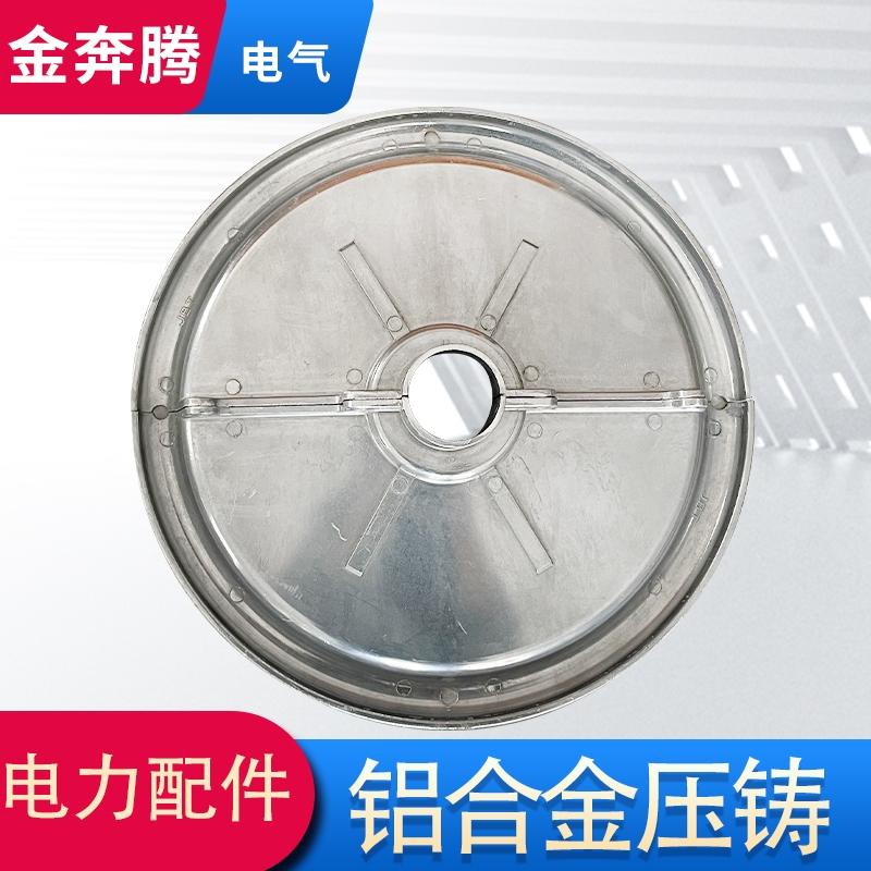 山西铝压铸电力配件
